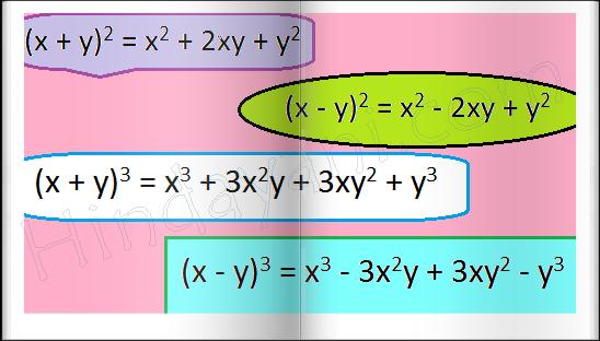 Rumus Persamaan Berpangkat Dua dan Tiga