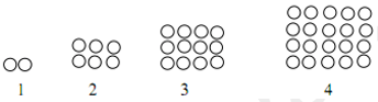 Soal UN Matematika SMP Prediksi dan Tryout 1 - Gambar Soal No 18
