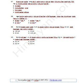 Kumpulan Soal IPA Kelas 8 SMP MTs - Hindayani.com