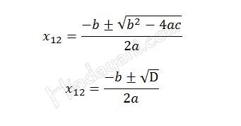 Pemakaian Diskriminan dalam Akar Persamaan Kuadrat 1