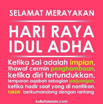 Kata Ucapan Selamat Hari Raya Idul Adha 1435H dan gambar 1