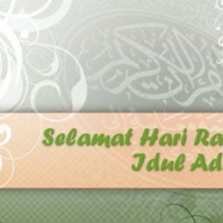 Kata Ucapan Selamat Hari Raya Idul Adha 1435H dan gambar 4