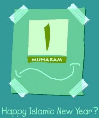 Refleksi Perayaan Tahun Baru Islam 1436 H 2014