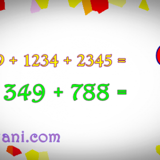 Cara Mudah Cepat Penjumlahan Bilangan Akhiran 9