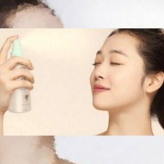 Gambar 1 - DIY Setting Spray